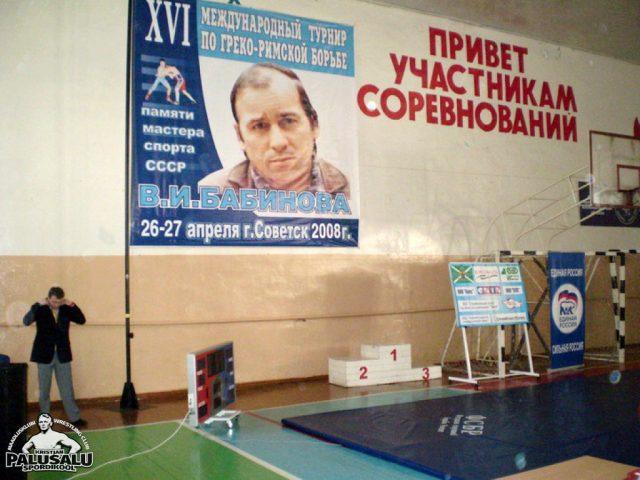 Maadlusvõistlus Sovetskis 2008