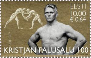 Palusalu postmark